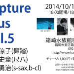 capture plus vol.5