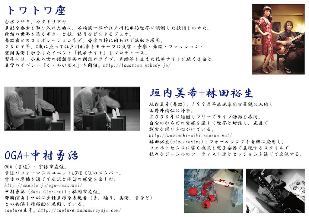 capture ● あんぐら(2)