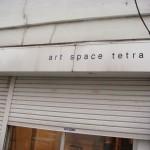 art space tetra