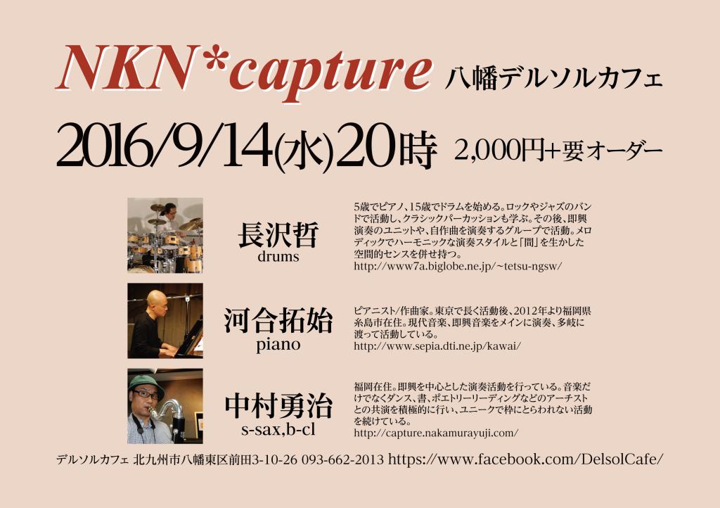 NKN*capture_delsol_A5-01