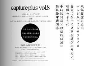 captureplusvol8_A5-small